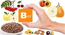 منابع ویتامین B17