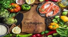 مواد غذایی سرشار از کلاژن
