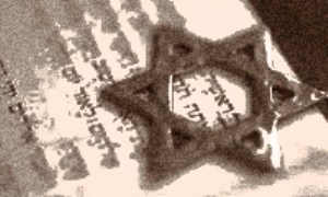 تحلیل برنامههای یهودیان عصر پیامبر (ص) با یهودیان عصر غیبت امام زمان (ع) در مقابله با شکلگیری تمدن اسلامی از منظر آیات قرآن کریم