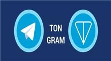 ارز دیجیتال تلگرام چیست؟