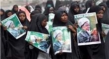 نگاهی به وضعیت شیعیان در نیجریه