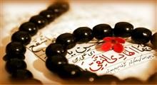نقش هدایتگرانۀ امام هادی(علیهالسلام) در عصر اختناق
