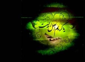 مروری بر واپسین لحظات عمر امام حسن علیه السلام