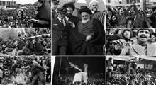 مقایسه ای قرآنی میان رسالت انبیاء و فلسفه انقلاب اسلامی