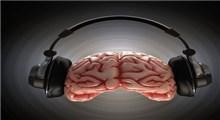 موسیقی و تاثیرات آن بر مغز انسان