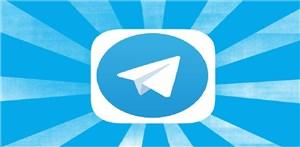 آشنایی با کانال های فیلم و سریال در تلگرام