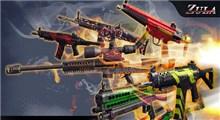 نحوه خرید سلاح در بازی زولا