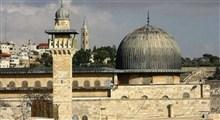 احیای تمدن اسلامی