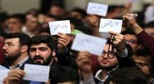 15 خرداد بهانهای برای بازخوانی منشور انقلابیگری