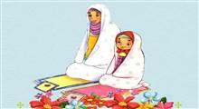 تعلیم دین به خردسالان