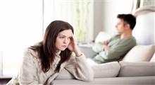 چگونه با همسر افسرده تان رفتار کنید؟