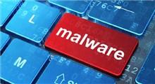 راجع به Malware چه میدانید؟