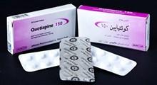 آشنایی با موارد مصرف و عوارض ترانکوپین
