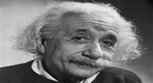 نکات جالب و خواندنی درباره آلبرت انیشتین
