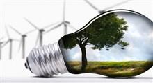 فهرستی از جایگزینهای محتمل سوختهای فسیلی