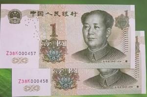 معرفی واحد پول چین