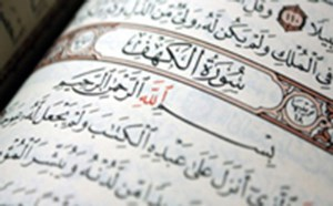 اصحاب کهف در آیات قرآن
