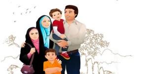 ویژگی های همسر خوب و والدین شاد