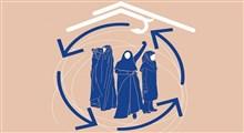 حق و مسئولیت زن در عرصه های اجتماعی