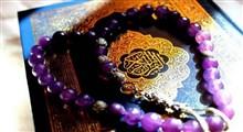 گوناگونی موضوعات مطرح شده در قرآن کریم