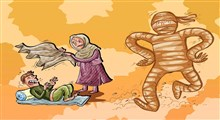 چه کسی اوّل حجاب را کشف کرد؟