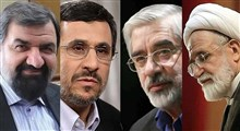 فتنه در دهمین دوره انتخابات ریاست جمهوری