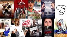 سینما یا رسانه احزاب