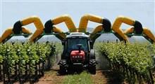 فناوریهای نوین کشاورزی در کشاورزی مدرن