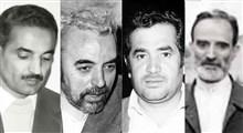 بررسی دومین دوره انتخابات ریاست جمهوری ایران