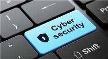 برای افزایش امنیت سایبری چه کنیم؟