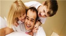 یک پدر خوب چه ویژگی هایی دارد؟