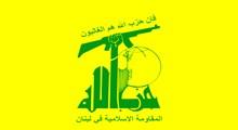 اثبات برتری حزب الله لبنان به ارتش اسرائیل از زبان سید حسن نصرالله