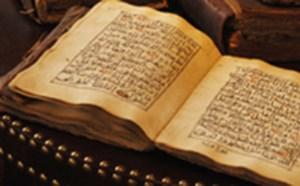 بلاغت و قرآن
