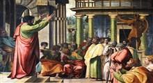 ادبیات یونانیگرا