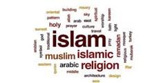 کارکرد ها و نقش اسلام و اندیشه اسلامی در توسعه فرهنگی جامعه