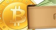 معرفی کیف پول بیت کوین برای افراد مبتدی (بخش دوم)