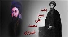 نگاهی به سرگذشت سید علی محمد باب