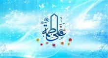 نگاهی به ماجرای ازدواج امام علی(ع) و حضرت زهرا(س)
