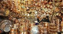 معیارهای کشف غِش در بازار اسلامی