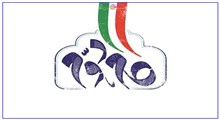 شعارهای جهانی، فطری، درخشان و همیشهزندهی انقلاب اسلامی