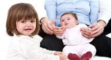 آشنایی با علل و تبعات تبعیض بین فرزندان