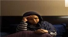 بیخوابی در بارداری