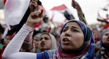 جایگاه زن عرب در قرن بیستم