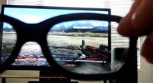 برای خرید یک تلویزیون سه بعدی چه چیزی را باید در نظر داشته باشید