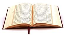 آشنایی با آیاتی که به مبارزه طلبی قرآن اشاره میکند
