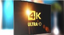 معرفی بهترین تلویزیون های 4k