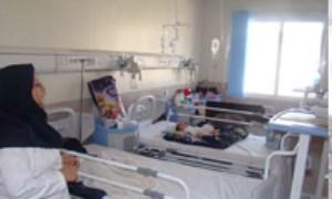 مجتمع خيريه درماني فاطميه اصفهان