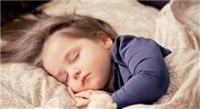 برای بهتر خوابیدن کودکان چه کنیم؟