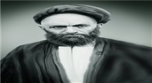 بررسی زندگی نامه سید علی قاضی طباطبایی-قسمت دوم