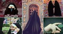 جایگاه و اهمیت حجاب در عصر رسانه و ارتباطات